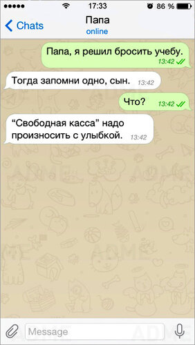 https://img-fotki.yandex.ru/get/16103/26873116.d/0_beab3_bc096aeb_L.jpg