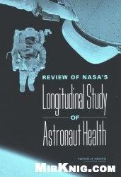 Книга Review of NASA's Longitudinal Study of Astronaut Health