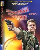 Книга Боевая стрельба из пистолета. Фильмы 1-5 (2005-2006) DVDRip