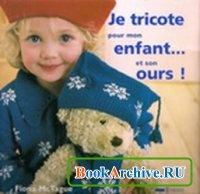 Книга Je tricote pour mon enfant et son ours.