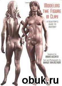 Книга Modeling the Figure in Clay