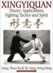 Книга Xingyiquan: Theory, Applications, Fighting Tactics and Spirit