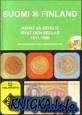 Книга Suomi Finland. Rahat ja setelit mynt och sedlar 1811-1999