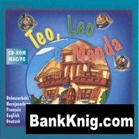 Аудиокнига Teo, Leo & Manda. Иностранные языки. 3-6 лет