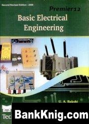 Книга Basic Electrical Engineering