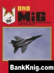 Книга OKB MiG : A History of the Design Bureau and Its Aircraft