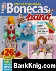 Журнал Bonecas de pano №18