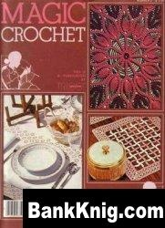 Журнал Magic Crochet № 2
