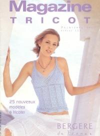 Журнал Bergere de France №123