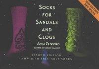 Книга Socks for Sandals and Clogs