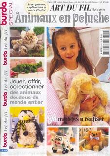 Журнал Art du fil des animaux en peluche