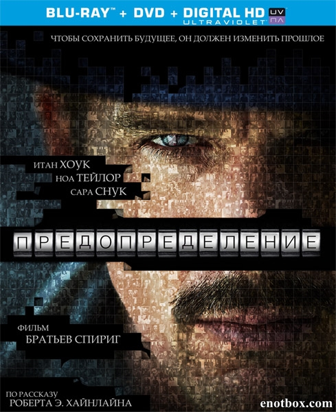 Патруль времени / Predestination (2014/BDRip/HDRip)