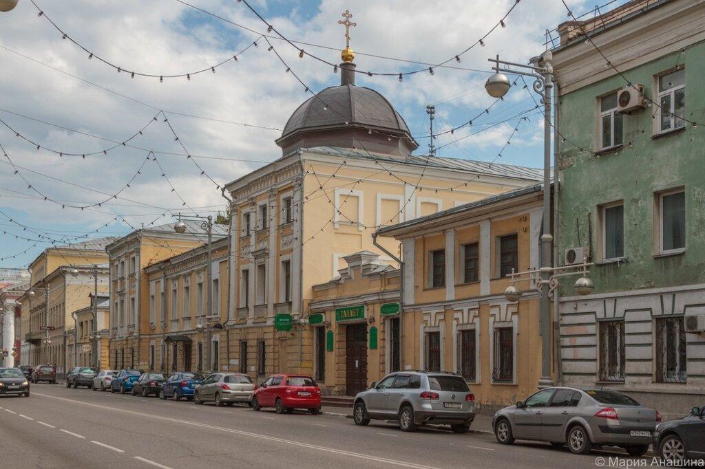 Тверская и Кашинская епархии Русской православной церкви (Дом губернатора), Тверь