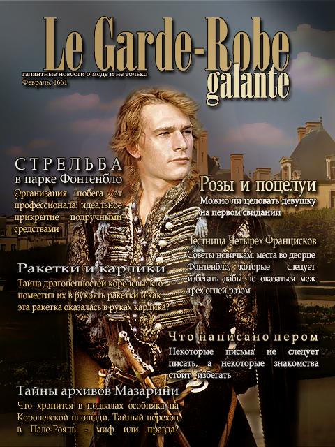 http://img-fotki.yandex.ru/get/16103/56879152.3e2/0_10ad7c_d0dc3ed5_orig