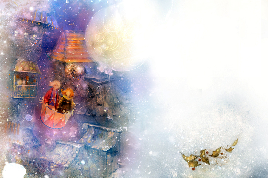 Книгуру  Сокровища Рифейских гор