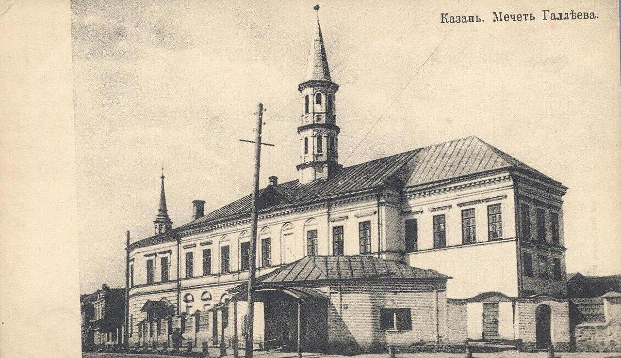 Мечеть Галеева