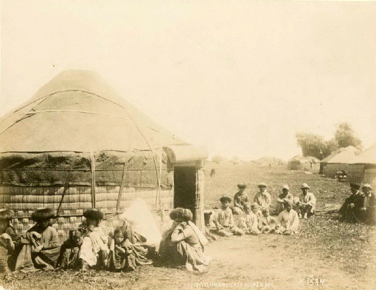 Астраханские киргизы