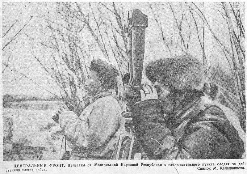 «Красная звезда», 20 декабря 1942 года, как русские немцев били, потери немцев на Восточном фронте