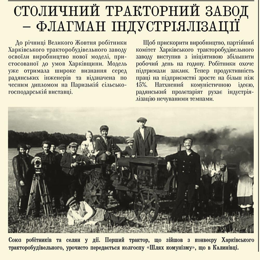 Gazeta-12.jpg
