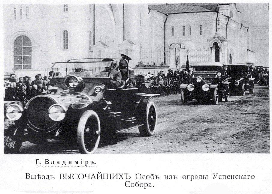 Редкое фото автомобильного кортежа Императора Николая II, прибывшего к Успенскому собору во Владимире 16 мая 1913 г.1.jpg