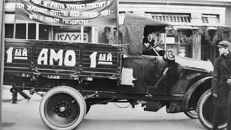 1924 Первый АМО Ф15.jpg
