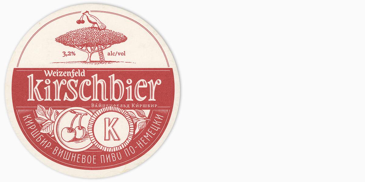 Kirschbier #301