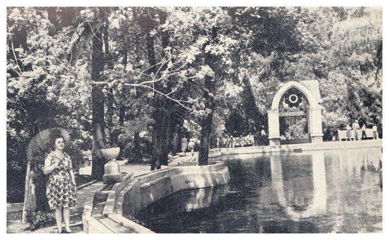 60-е. Зеркальный пруд.jpg