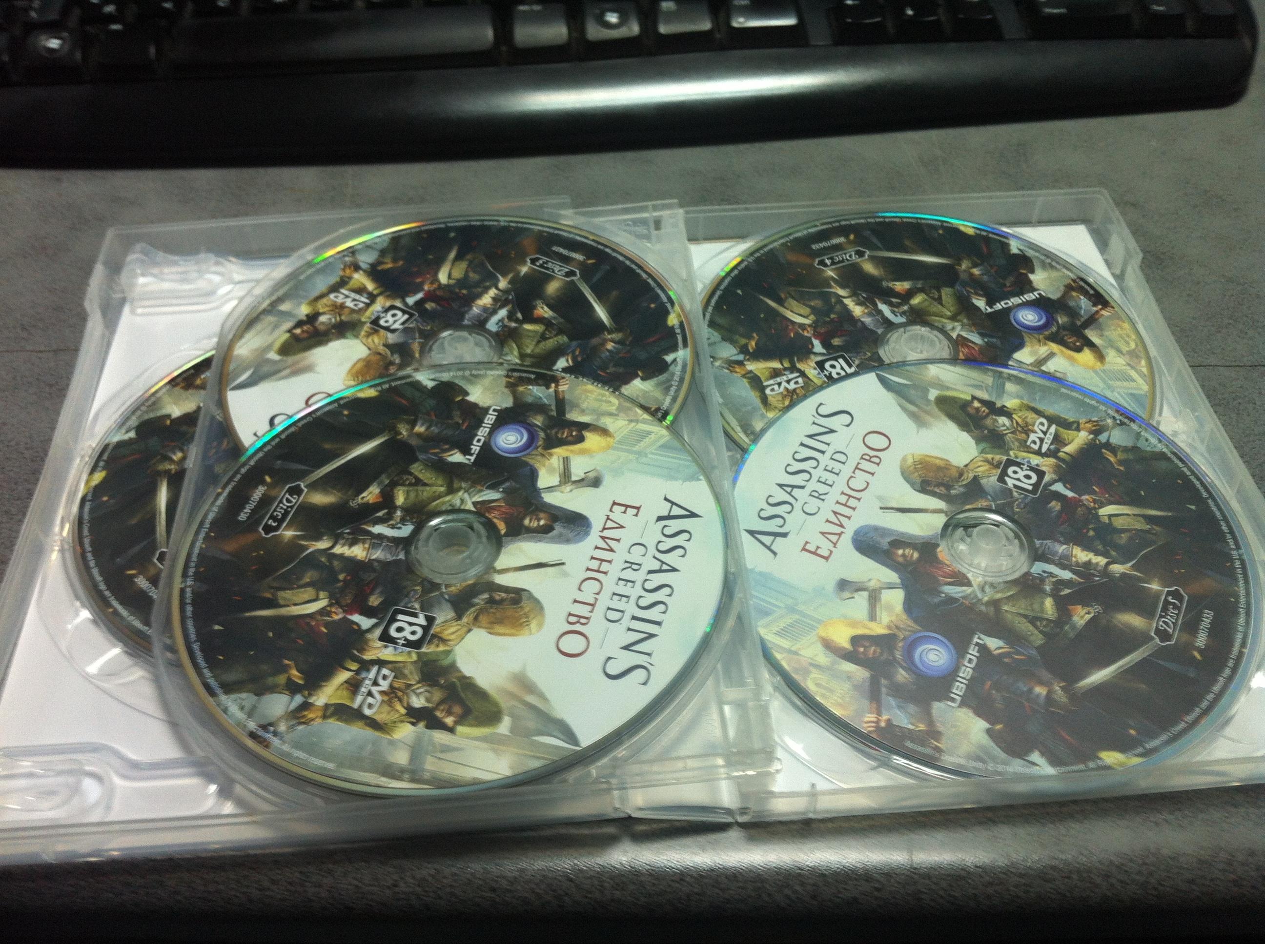 Игру на яндекс диск assassin creed 2
