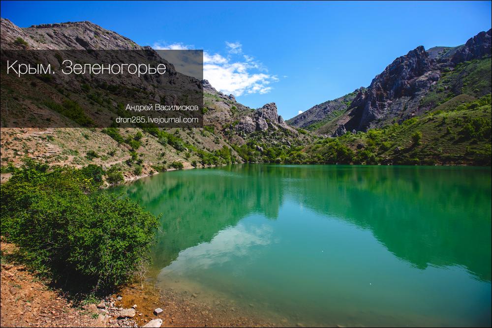 озеро в Зеленогорье