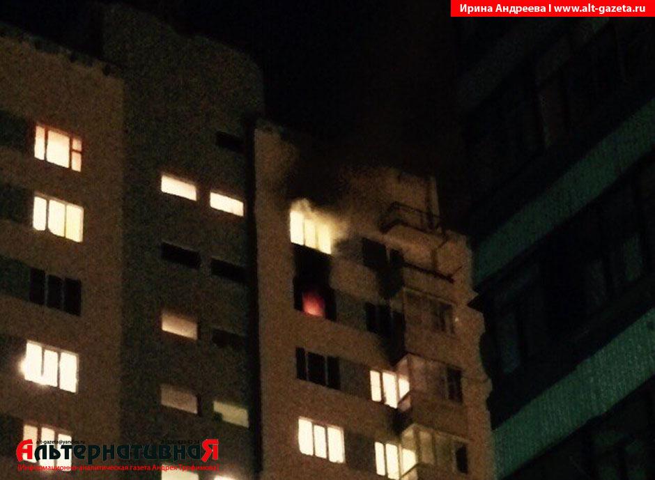 В квартире на 13-ом этаже от пожара пострадали трое