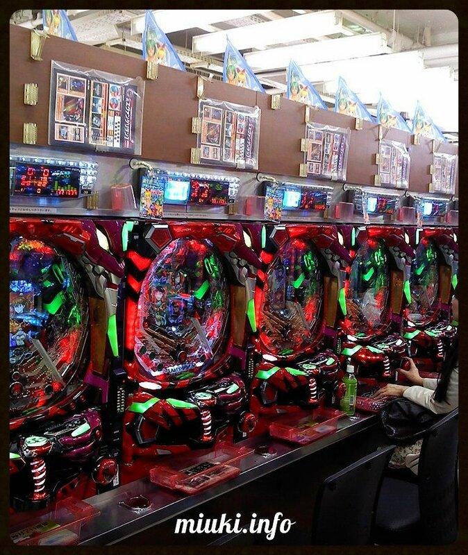 Игровые Автоматы Rock Rocking