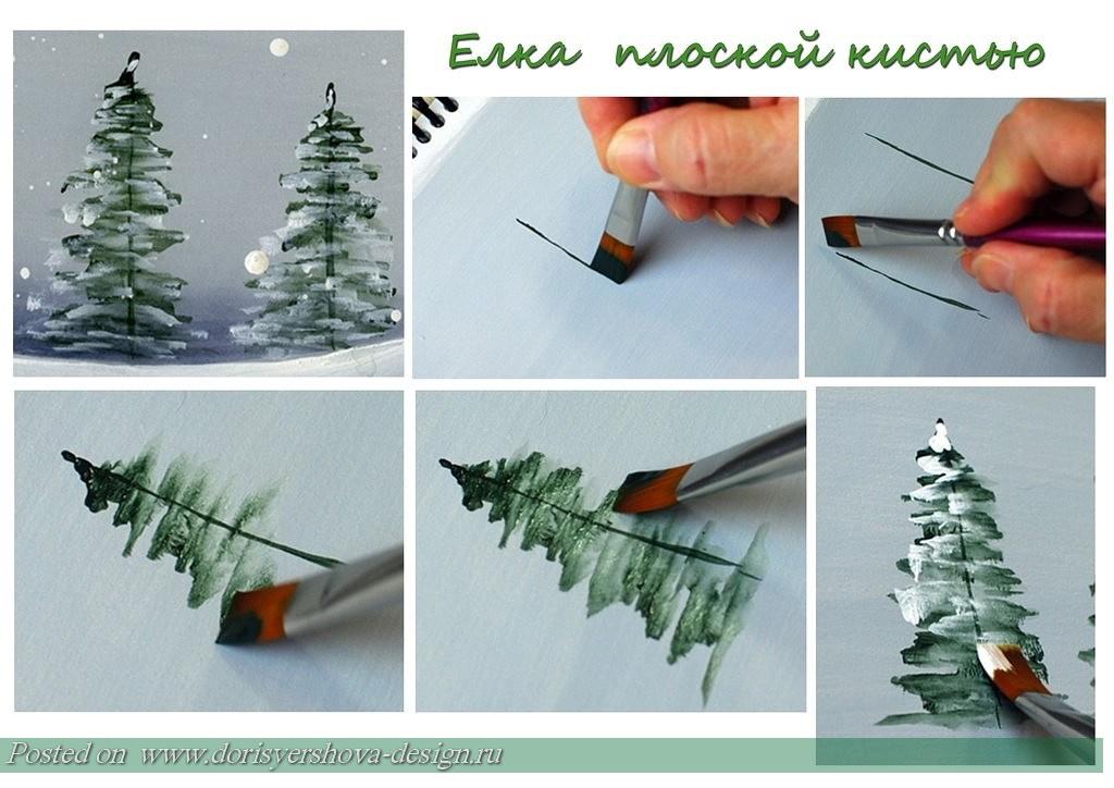 елка плоской кистью, нарисуй елку