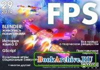 Журнал FPS №29 (2014)