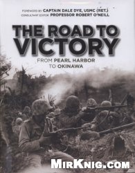 Книга The Road to Victory: From Pearl Harbor to Okinawa (Osprey General Military)