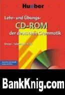 Аудиокнига Herrad Meese- Deutsche Grammatik - klipp und klar!