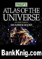Аудиокнига Philip's Atlas of the Universe Атлас вселенной