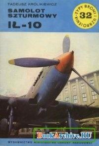 Книга Samolot Szturmowy Ił-10 (Typy Broni i Uzbrojenia 32).