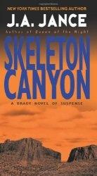 Книга Skeleton Canyon (Joanna Brady)