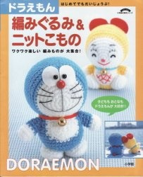 Журнал Doraemon Knitting