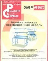 Книга Аношко В.С. и др. Общая география. 11 класс