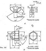 Книга Машиностроительное черчение: Учебник для студентов машиностроительных и приборостроительных специальностей вузов