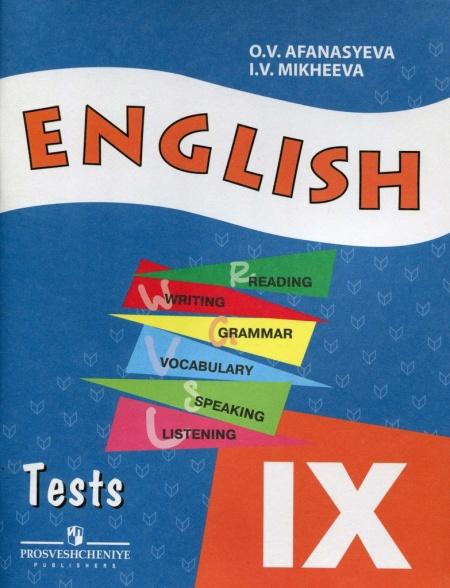 Решебник по английскому 8 класс афанасьева