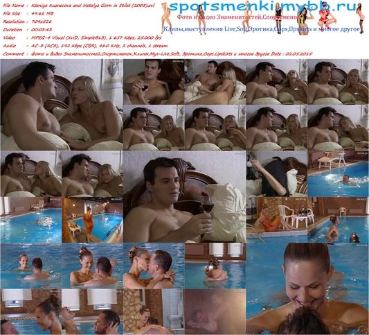 http://img-fotki.yandex.ru/get/16107/312950539.25/0_134b96_7d7489d2_orig.jpg