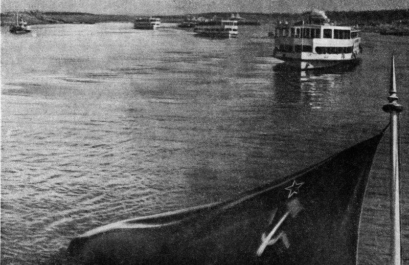 03 24 апреля 1937 Вход в канал. Журнал 'Огонёк' 1937 №16-17 (20 июня). Фото П.Трошкина.jpg