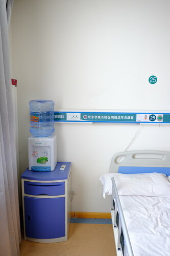 Палата - кулер, кровать, кислород