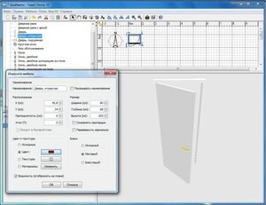 программы дизайна интерьера.jpg