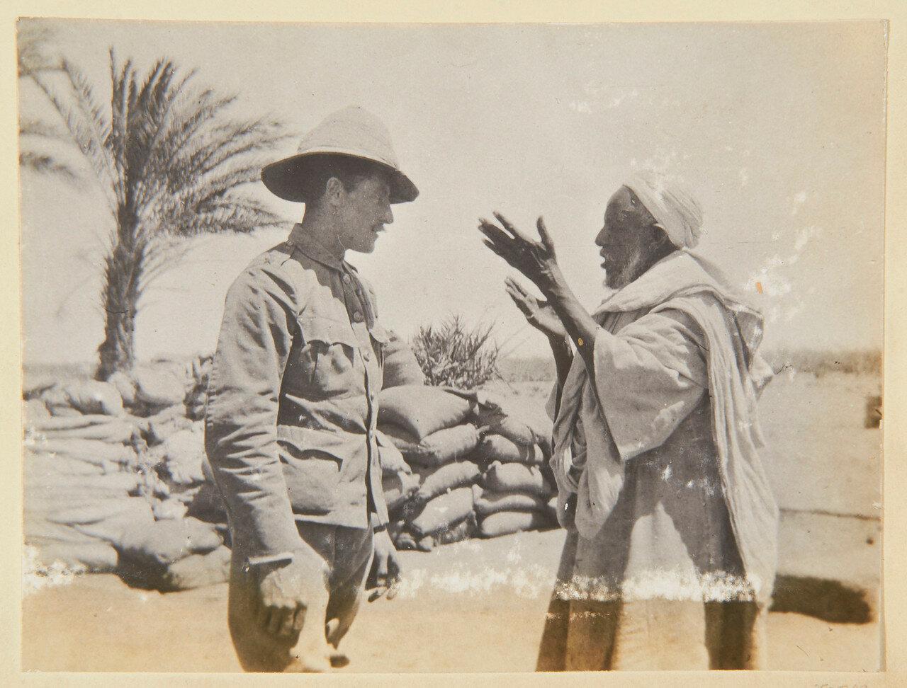 Капитан Эдмунд Бейнбридж  (1867-1943), Восточно-кентский полк во время допроса