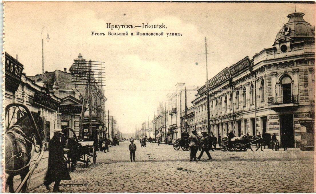 Угол Большой и Ивановской улиц