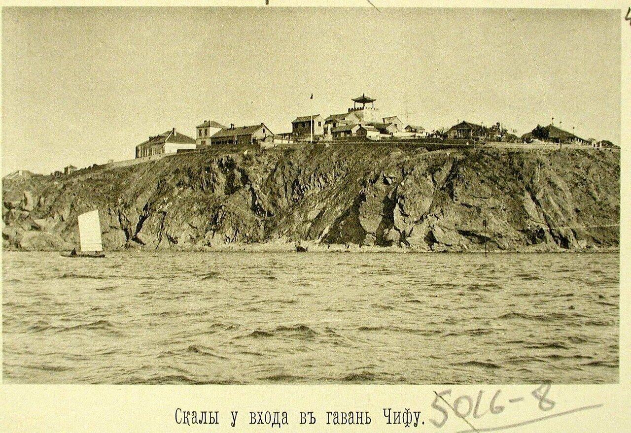 41. Скалы у входа в гавань Чифу. 1895