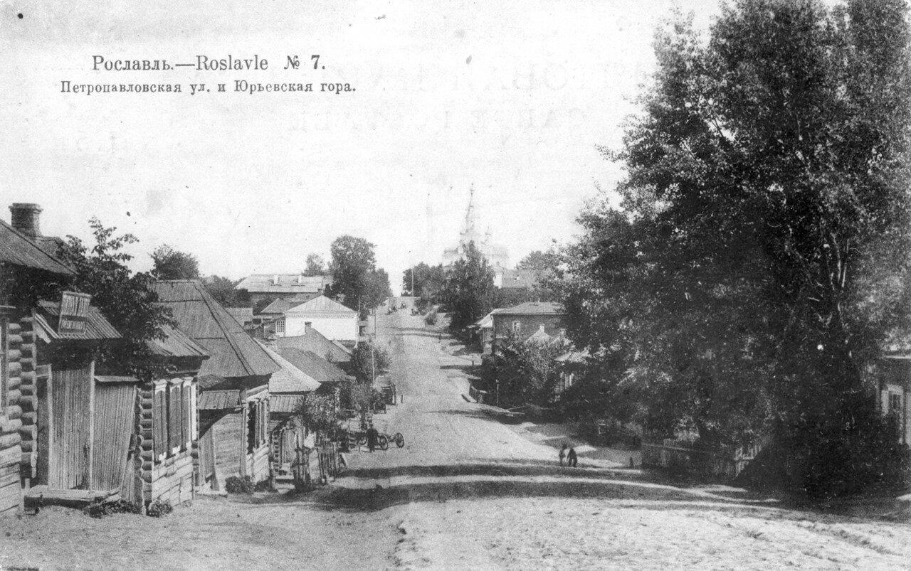 Петропавловская улица и Юрьевская гора